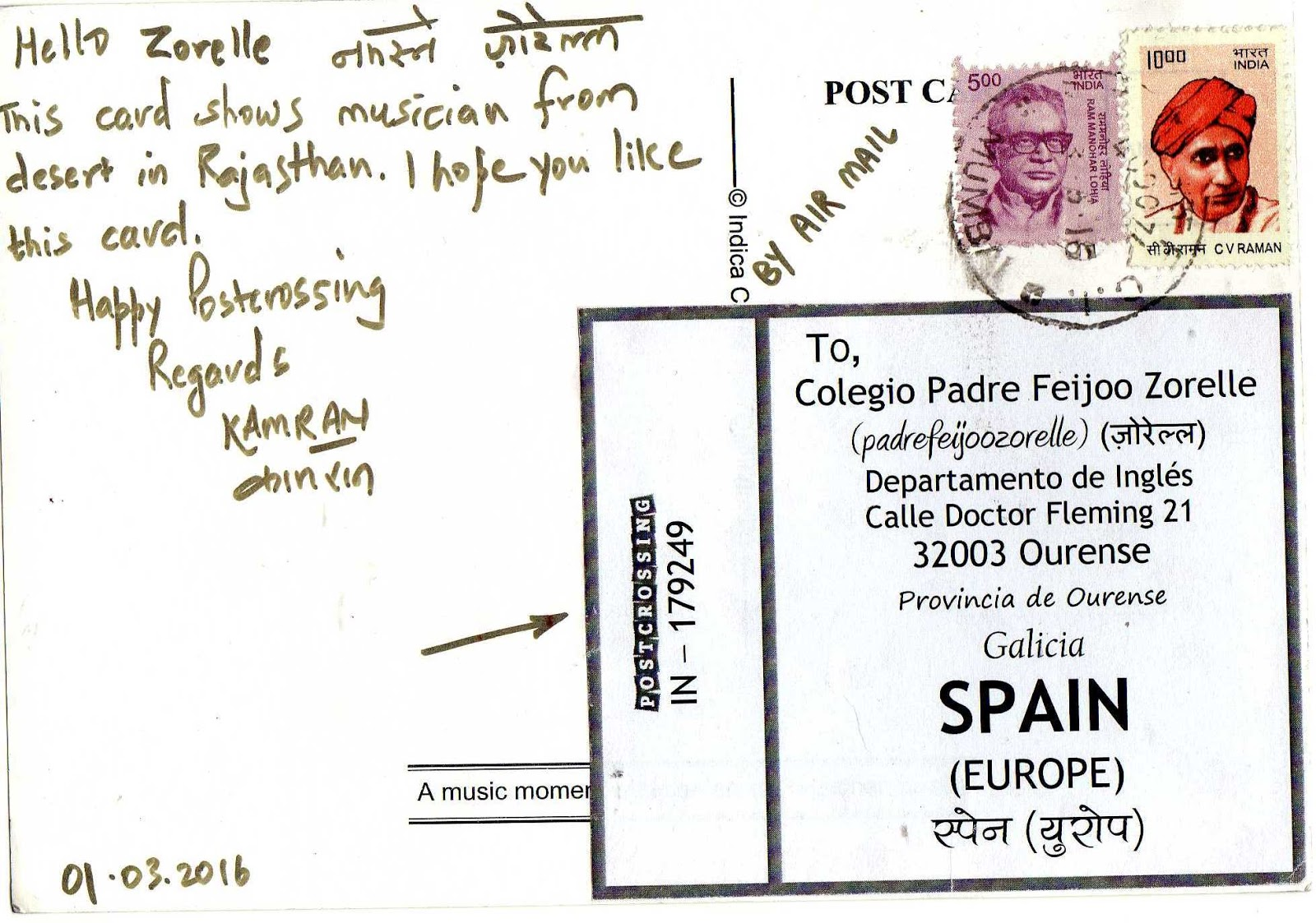 From Ourense To The World Postcrossing At Padre Feijoo