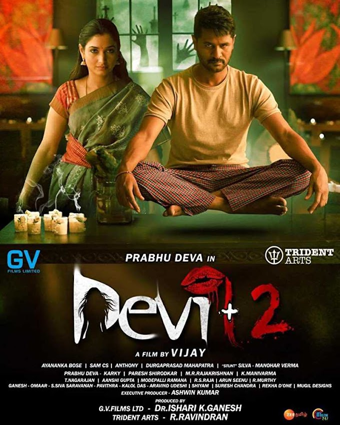 Devi 2 (Tamil) Ringtones & Bgm for Mobile