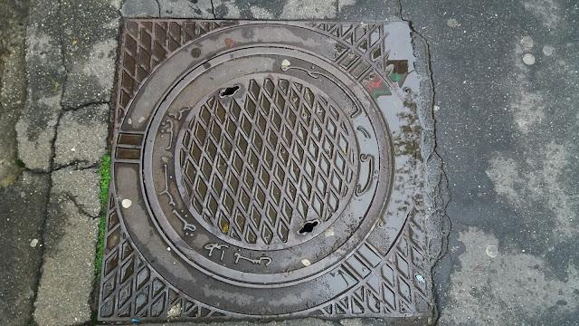 Arabian manhole in Turin