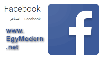 تحميل تطبيق فيس بوك موبايل لأجهزة اندرويد سامسونج ايفون Facebook Download APK 2016