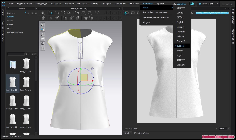 Download CLO Standalone 5.0.162 Full Crack, phần mềm thiết kế thời trang trong 3D, CLO Standalone, CLO Standalone free download, CLO Standalone full key,