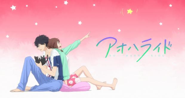 Ao Haru Ride di Rekomendasi Anime Romance - Shoujo terbaik
