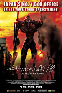 Evangelion 1.01 You are (not) Alone (2007) Online