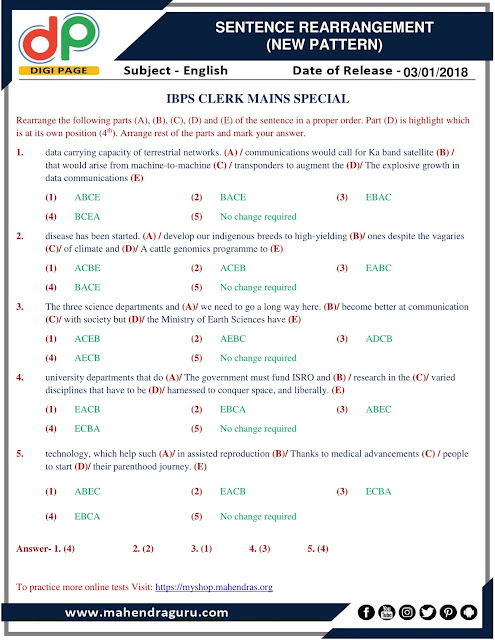 DP | Sentence Rearrangement (New Pattern) For IBPS Clerk Mains | 03 - 01 - 2018