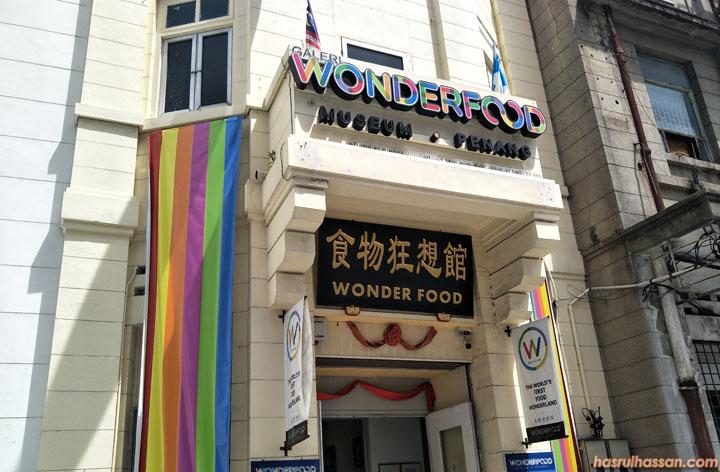 Galeri Wonderfood Museum Penang
