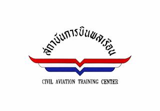 อยากเป็นนักบิน มาสมัครโครงการสานฝันการบิน ครั้งที่ 11 ของสถาบันการบินพลเรือน