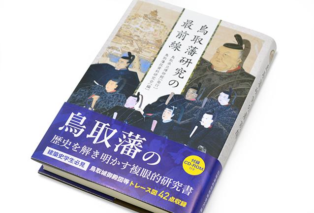 今井印刷からのお知らせ
