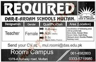 PAPERPK JOBS, Teachers Jobs at Dar E Arqam School Multan, multan jobs, dar e arqam,