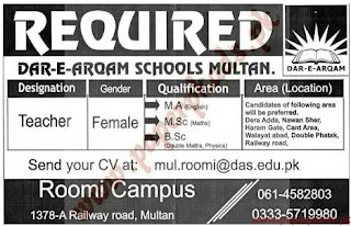 PAPERPK JOBS, Teachers Jobs at Dar E Arqam School Multan, multan jobs, dar e arqam,