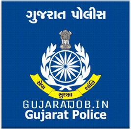 GujaratJob.in Psi Constable