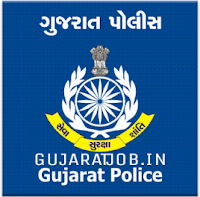 Gujarat Police Constable District Wise Vacancy List - Ahmedabad