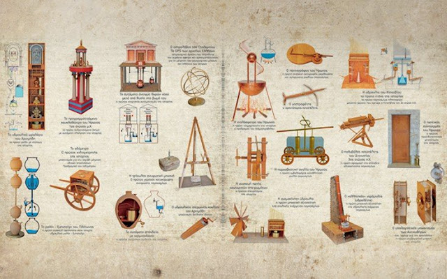 ancient-greece-outlandish-inventions-ancient-greek-technology-pics