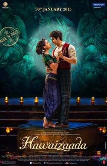 Free Download Hawaizaada 2015 Hindi   350mb