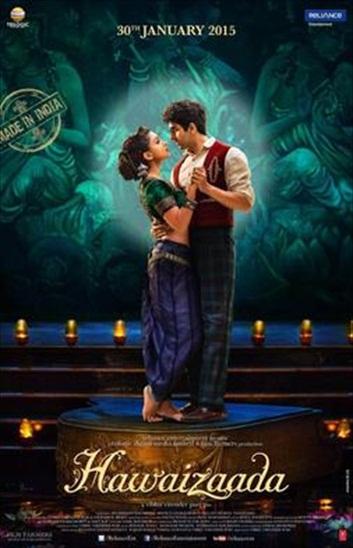 Hawaizaada 2015 Hindi Movie Download