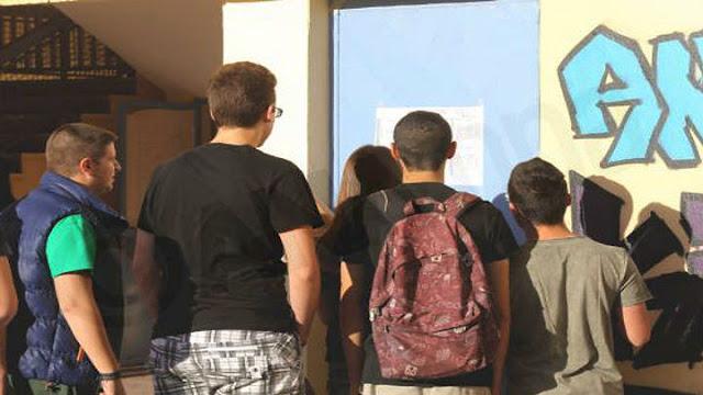 Αίτημα Περιφερειακών Συμβούλων για συζήτηση του θέματος της μεταφοράς των μαθητών στο επόμενο Πε.Συ. Πελοποννήσου
