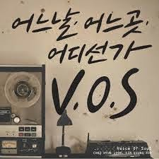 V.O.S Someday Lyrics - V.O.S English Translation Lyrics