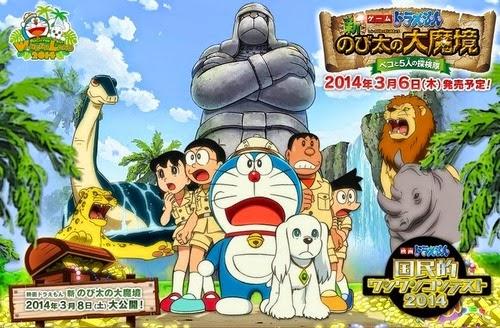 Download Doraemon Movie 2014: New Nobita's Great Demon – Peko and the Exploration Party of Five Subtitle Indonesia