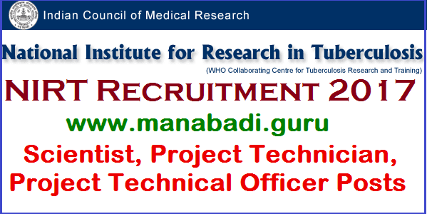 latest jobs, Central govt jobs, govt jobs, NIRT Chennai, National Institute for Research in Tuberculosis, Scientist Jobs, Project Technician