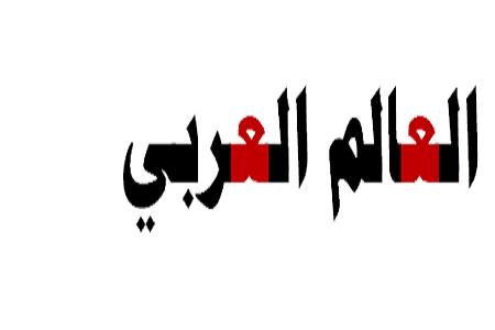 تخفيض اسعار البنزين في مصر 2019 تخفيضات تصل إلى 25 قرش للتر