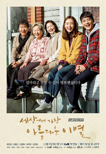 http://www.jnkdrama.com/2017/12/sinopsis-drama-korea-most-beautiful.html