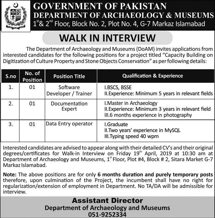 Jobs in Govt of Pakistan Department of Archaeology & Museums 13 April 2019