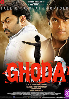 Ghoda 2017 (hindi dubbed) movie watch online HD