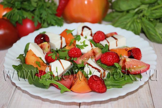 рецепт салата с клубникой и моцареллой