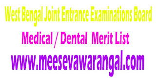 West Bengal Joint Entrance Examinations Board WBJEEM 2016 Medical / Dental First 4000 Merit List