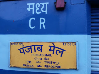 indian railway, Indian Railways, indian railways inquiry, irctc, IRCTC App, railways, Railways app, sleeper coach, Indian rail info,