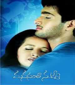 Quotes Free: Manasantha Nuvve - Heart Touching Video Songs (free