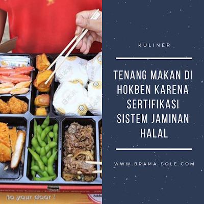 Tenang Makan di Hokben Karena Sertifikasi Sistem Jaminan Halal