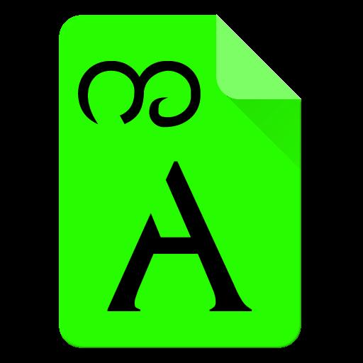 Myanmar Nayon Font v1 0 APK - iApp Downloader