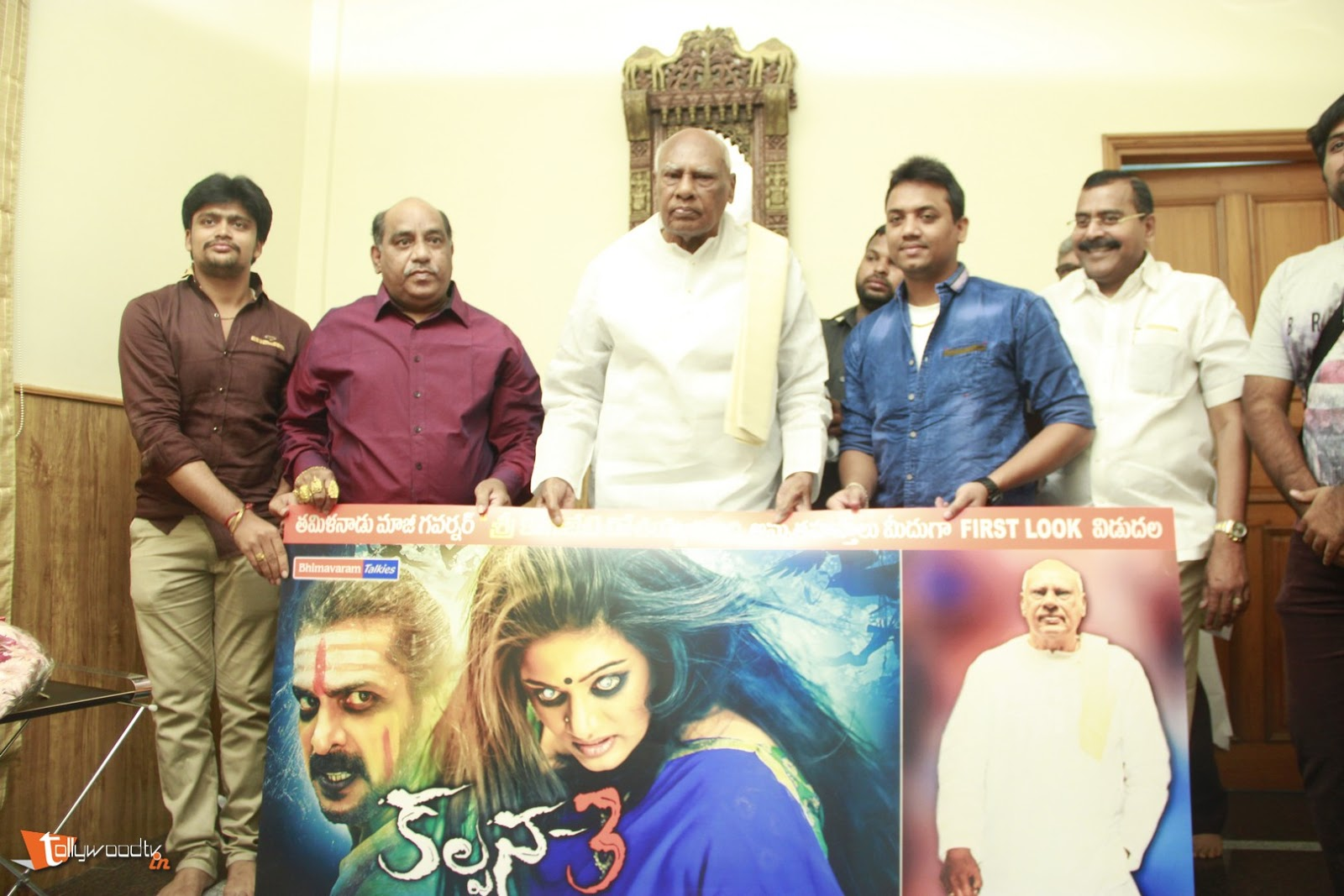 Kalpana 3 Poster Launch-HQ-Photo-3