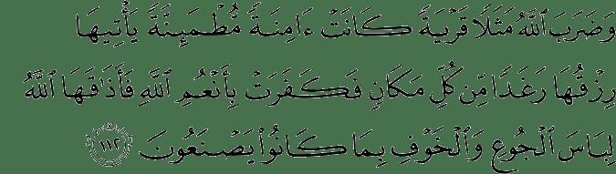 Surat An Nahl Ayat 112