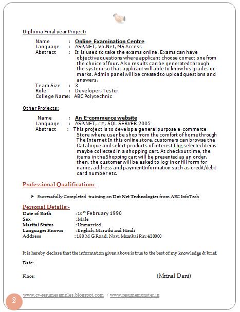best sample resume 2014