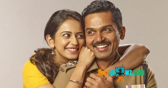 Rakul Preet-Karthi Theeran Adhigaaram Ondru First Look - Latest Movie Updates, Movie Promotions -1180