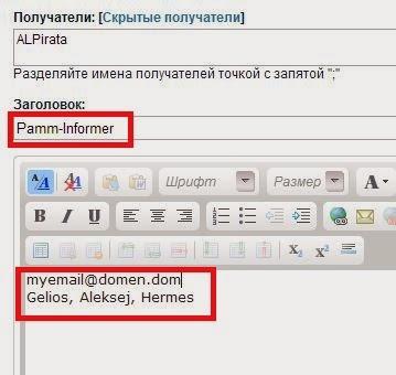 Формат заявки