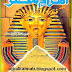 Firon History in Urdu Egypt Pyramids in Ancient Free PDF Book