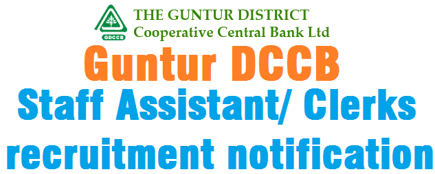 Guntur DCCB,Staff Assistant/Clerks,recruitment