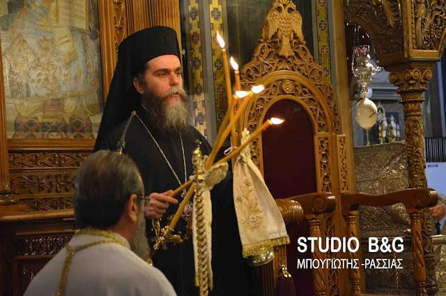 Βασίλης Σιδέρης: Με σεβασμό προσκυνώ την αγιοσύνη σας