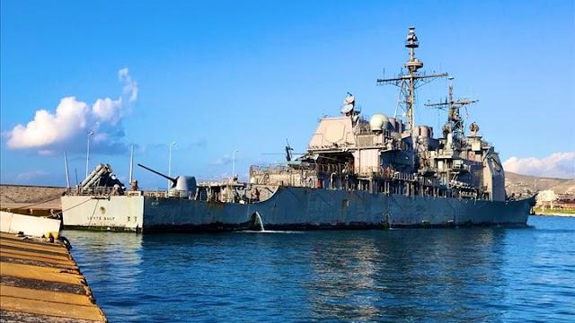 «Φλέρτ» για καταδρομικά πλοία-Σκέψεις για προμήθεια 2 μεταχειρισμένων πλοίων από ΗΠΑ