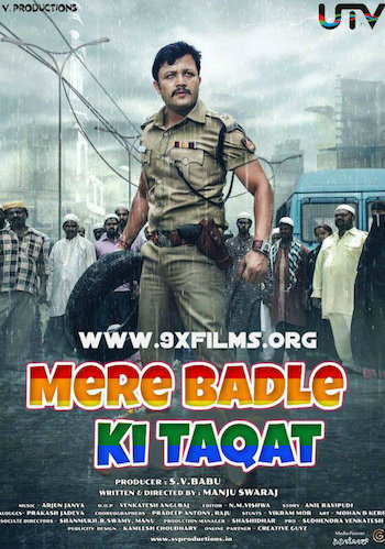 Mere Badle Ki Taaqat 2017 Hindi Dubbed 300mb Movie Download
