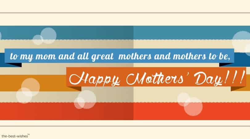 happy mother's day message
