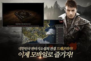 Dragon Raja M 1.37 Apk Latest Version