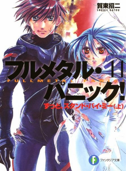 Download Full Metal Panic! Volume 11