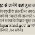 शिक्षक आज वेबसाइट upbasiceduparishad.gov.in से जानेंगे कहां हुआ तबादला