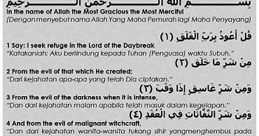 Three In One Arti Surat Al Falaq