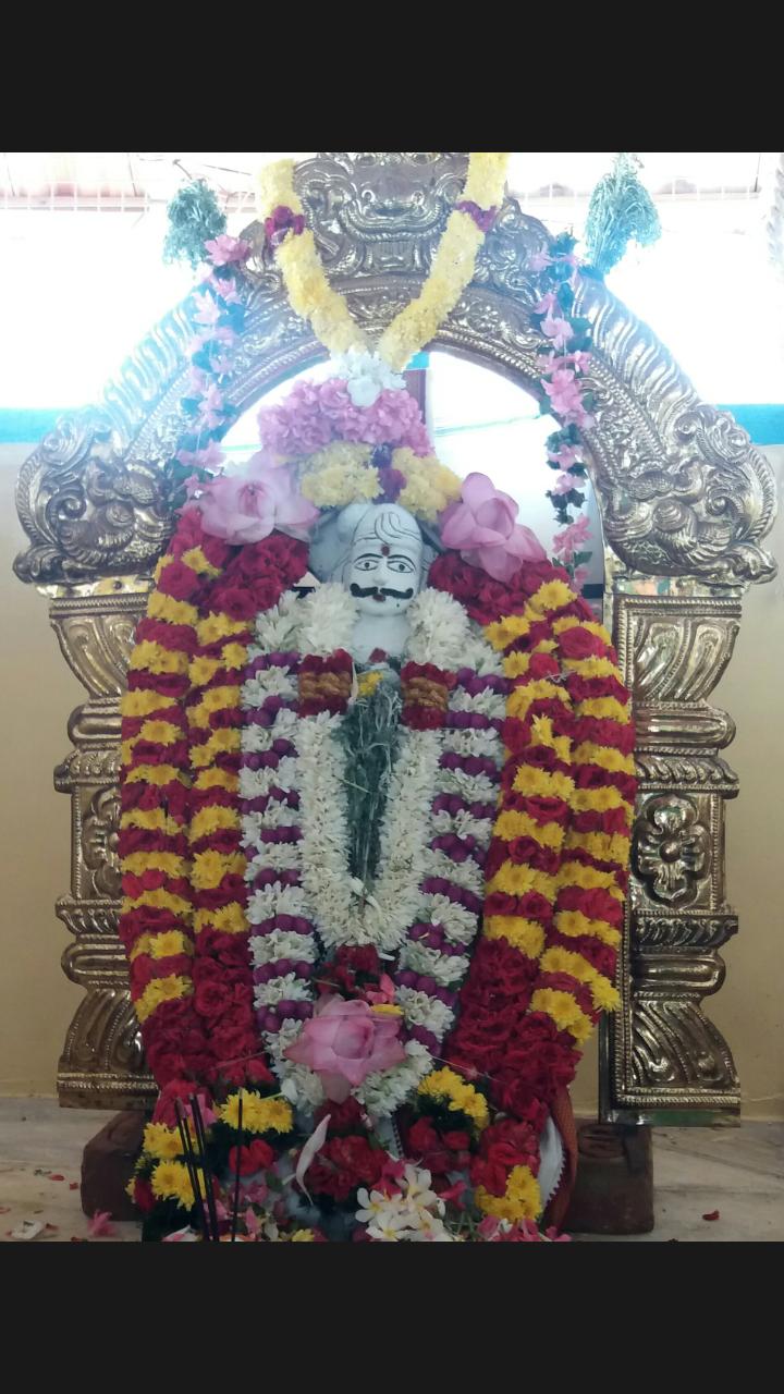 கருமலை ஆண்டவர் கோவில்