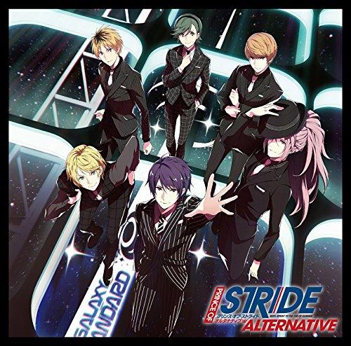 Download Ost. Prince of Stride: Alternative Terbaru