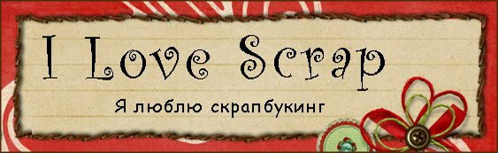 http://blog-ilovescrap.blogspot.ru/search?updated-max=2014-07-05T10:06:00%2B06:00&max-results=7